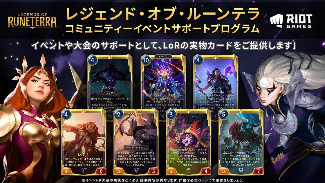 lor-card-banner